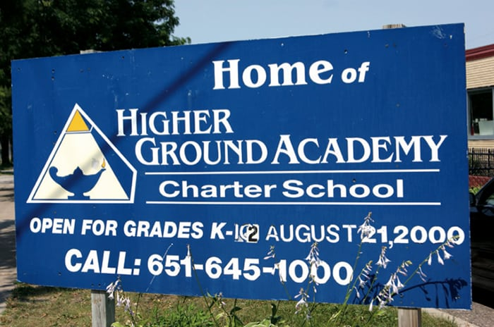 Higher Ground Academy is located at 1381 Marshall Avenue. © Henry Jackson
