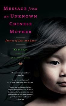 message-chinese-mother